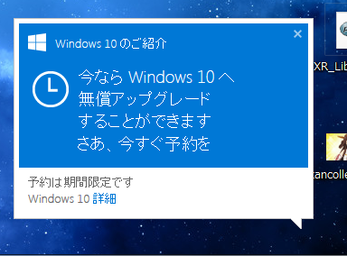 windows10yuudou